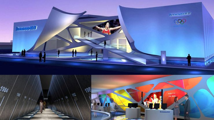 Image 1 for Lenovo Olympic Pavilion