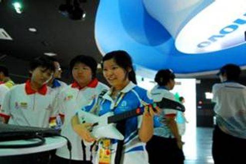 Image 6 for Lenovo Olympic Pavilion